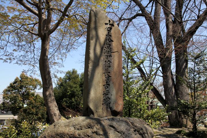 清洲古城址碑