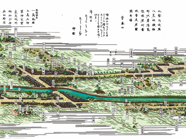 清須総図中