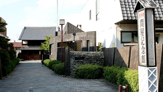 現在の風景 西枇杷島問屋記念館