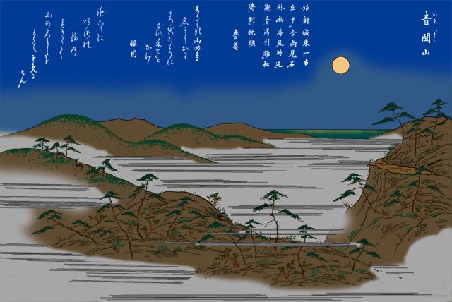音聞山(白黒の尾張名所図会をイメージ着色)