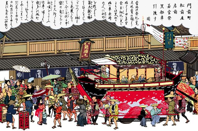 大須門前町 若宮祭黒船車(白黒の尾張名所図会をイメージ着色)