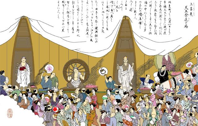 梵天祭(丸の内)-白黒の尾張名所図会をイメージ着色