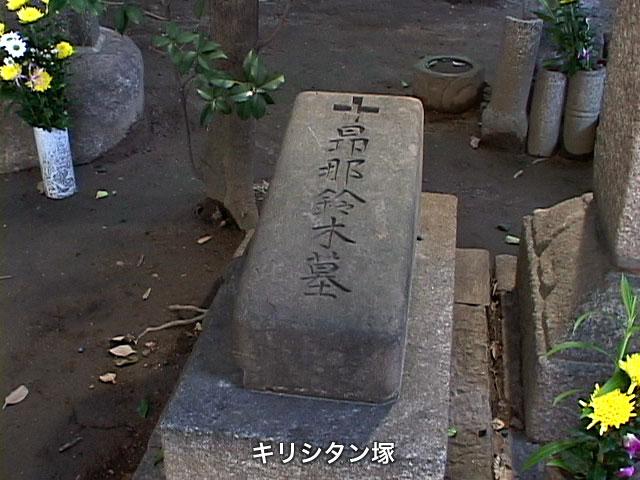信徒の墓石