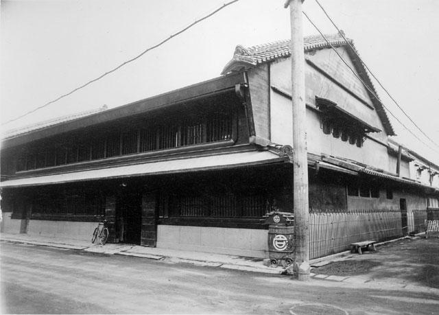 名古屋銀行(鶴舞中央図書館所蔵の原版をデジタルリマスター)