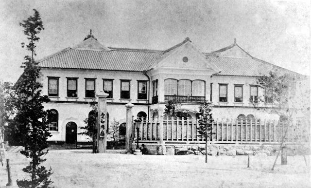 愛知県庁 (南武平町時代)