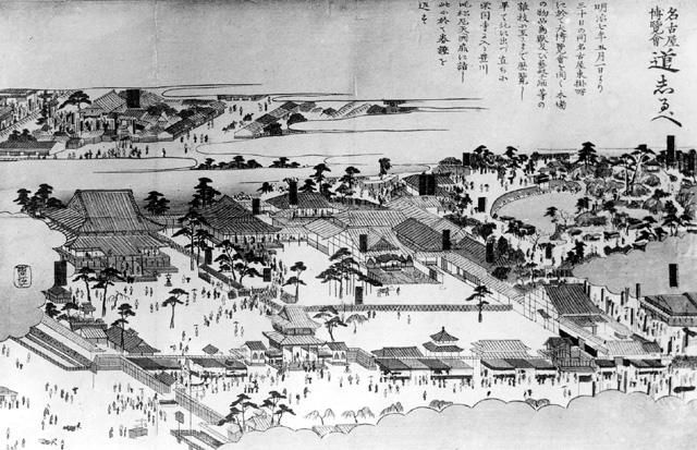 名古屋博覧会(東別院)