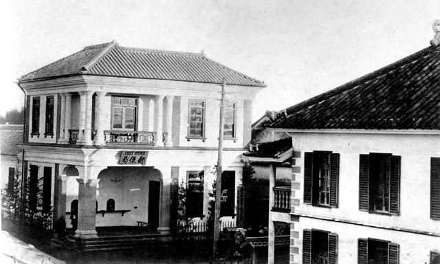名古屋郵便局と名古屋電信局(鶴舞中央図書館所蔵の原版をデジタルリマスター)