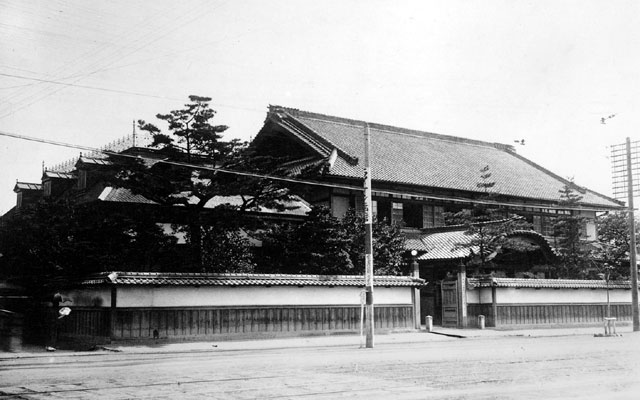 名古屋商業会議所(鶴舞中央図書館所蔵の原版をデジタルリマスター)