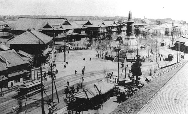 栄町官庁街(名古屋市市政資料館所蔵の原版をデジタルリマスター)