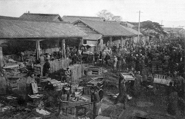 熱田魚市場