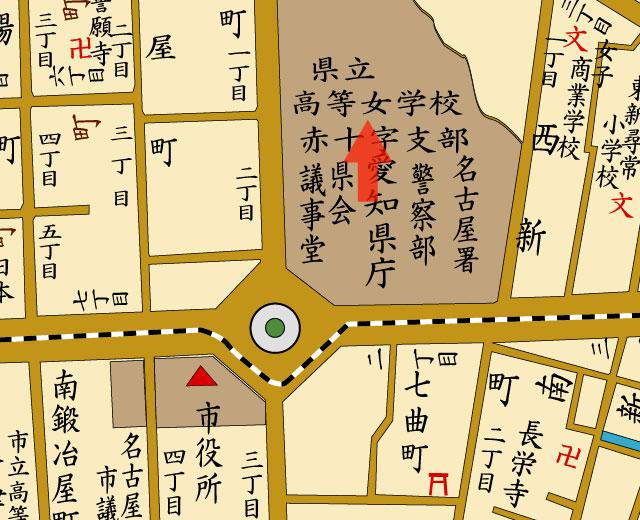 愛知県立高等女学校