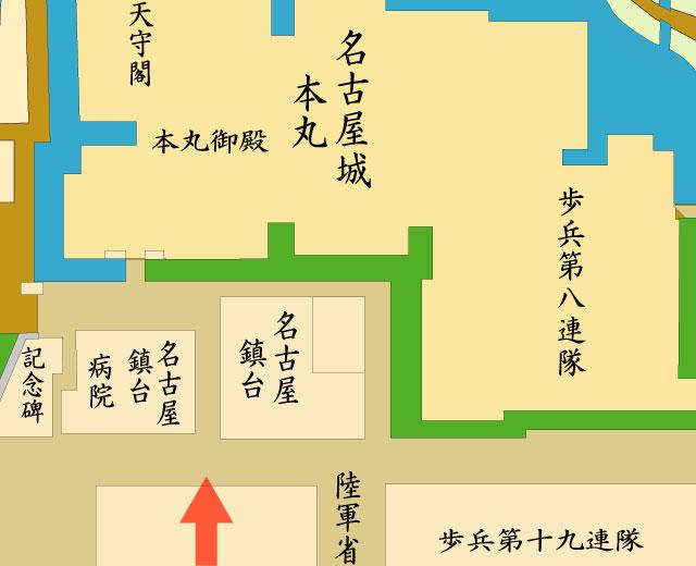 矢印の方向から名古屋鎮台を撮影