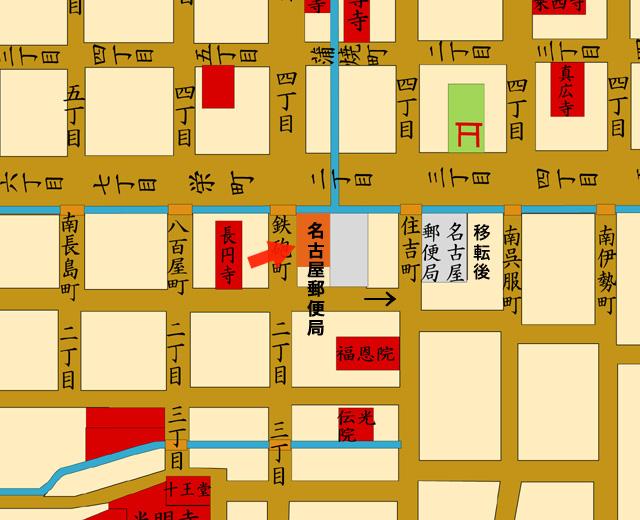 矢印の方向から名古屋郵便局と名古屋電信局を撮影