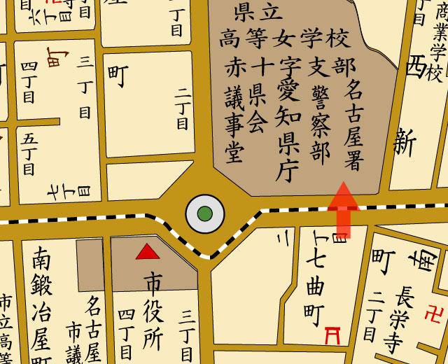 矢印の方向から名古屋警察署を撮影