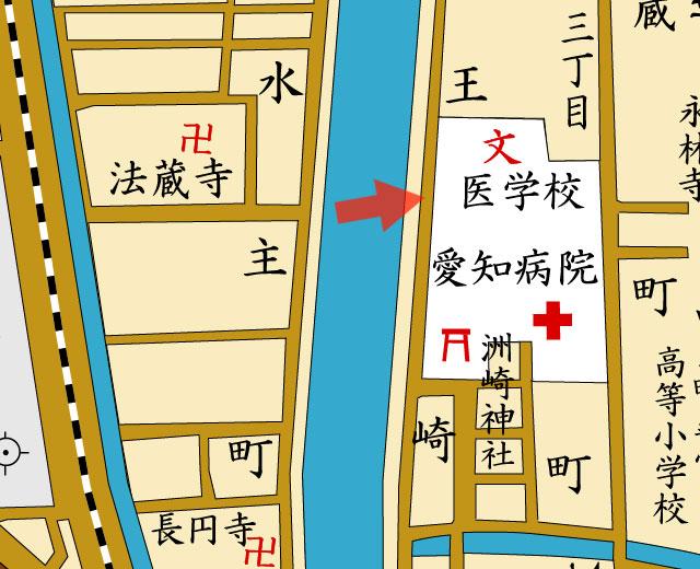 矢印の方向から愛知県立医学専門学校を撮影