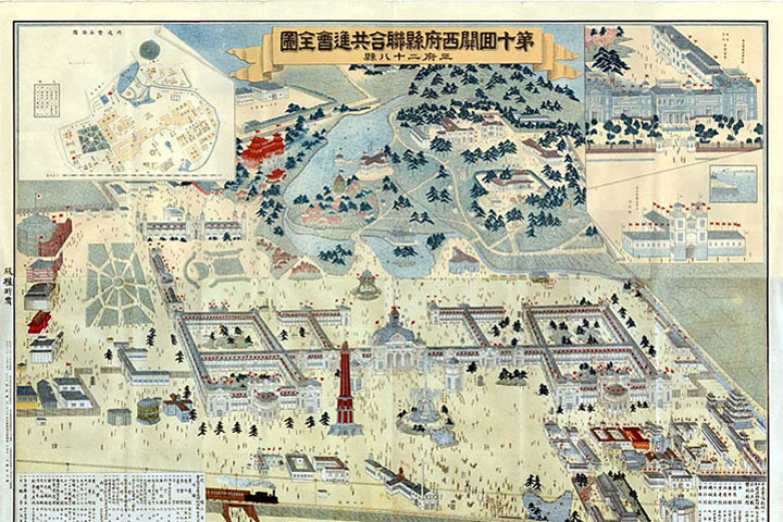 西側から見た栄町交差点