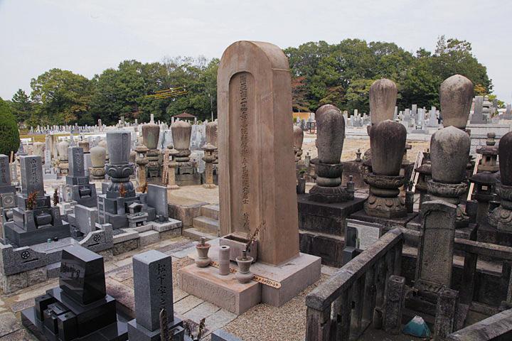 平和公園にある徳川宗春の墓