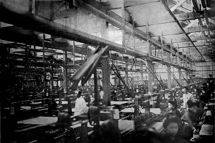 帝国撚糸工場