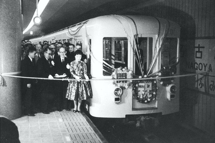 地下鉄開業 名古屋-栄間 昭和32年