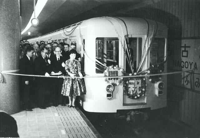 地下鉄開通(昭和32年)-名古屋市広報課所蔵の原版をデジタルリマスター
