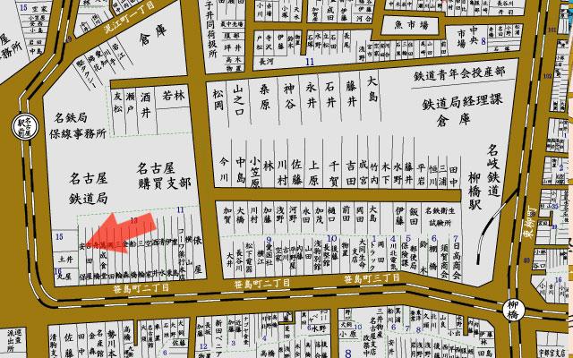 矢印の方向から名古屋駅を撮影(昭和8年住宅地図)