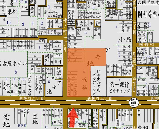 矢印の方向から名古屋観光ホテルを撮影