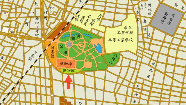 矢印の方向から鶴舞公園付属動物園を撮影