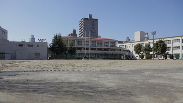 現在の風景 市立新栄小学校
