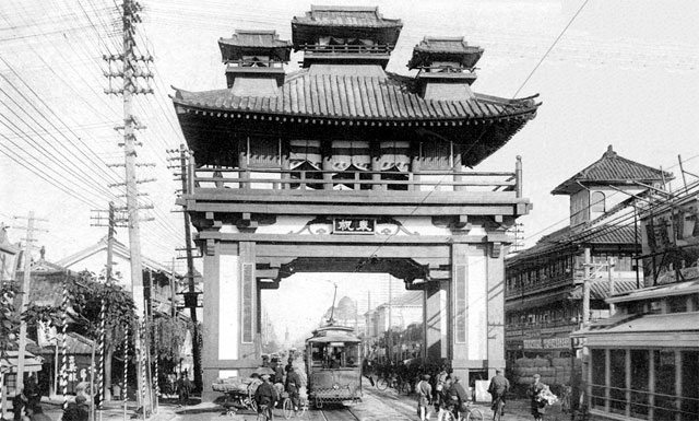 御大典奉祝名古屋博覧会記念凱旋門
