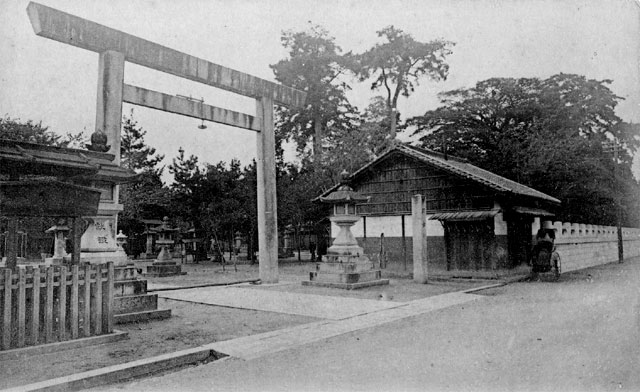 那古野神社