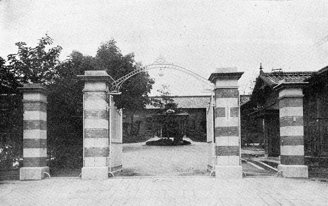 明治4年(1871)に文部省が設置され、翌年「学制」が頒布された。 明治6年(1873)「愛知県養成学校」が設立、明治9年(1873)に愛知県師範学校と改称された。 明治20年(1887)頃、南武平町の地に移転したが、愛知県庁が南武平町に移転したため、明治32年((1899)に 東芳野町に新校舎を造り移転した。現在の愛知教育大学の前身である。