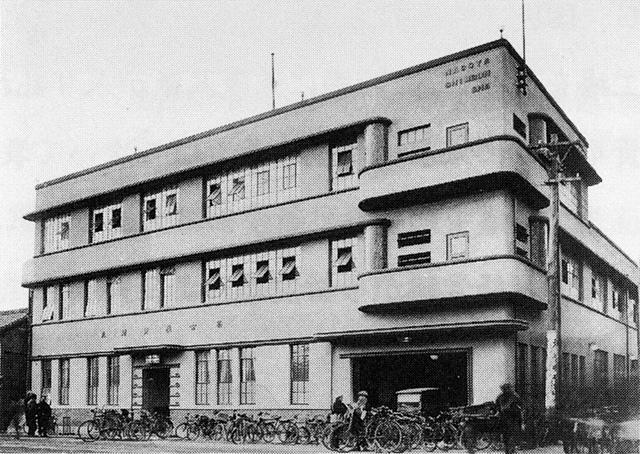 名古屋新聞