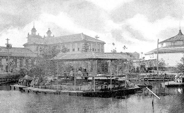 名古屋教育水族館と南陽館