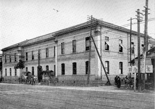 名古屋郵便局
