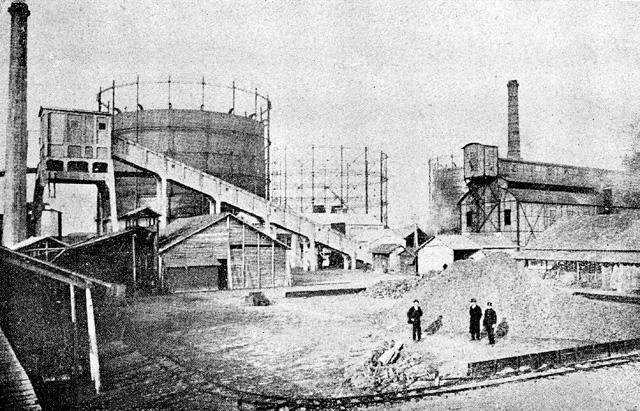 東邦瓦斯工場
