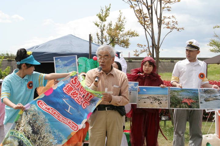 沖縄の「泡瀬干潟大好きクラブ」代表 水野さん