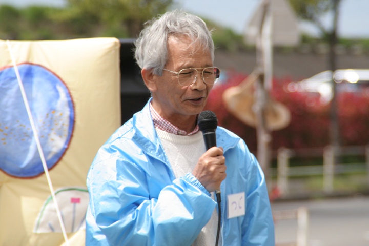 「NPO法人 藤前干潟を守る会」 辻淳夫理事長
