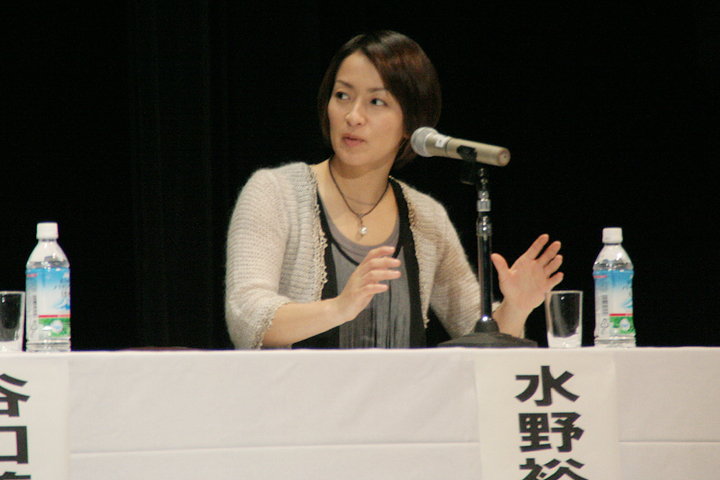 水野裕子 氏(タレント)