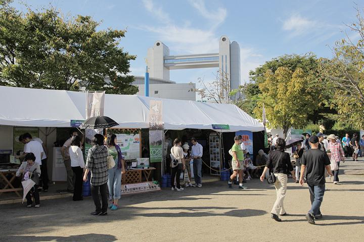 名古屋国際会議場に隣接した『生物多様性交流フェア』会場