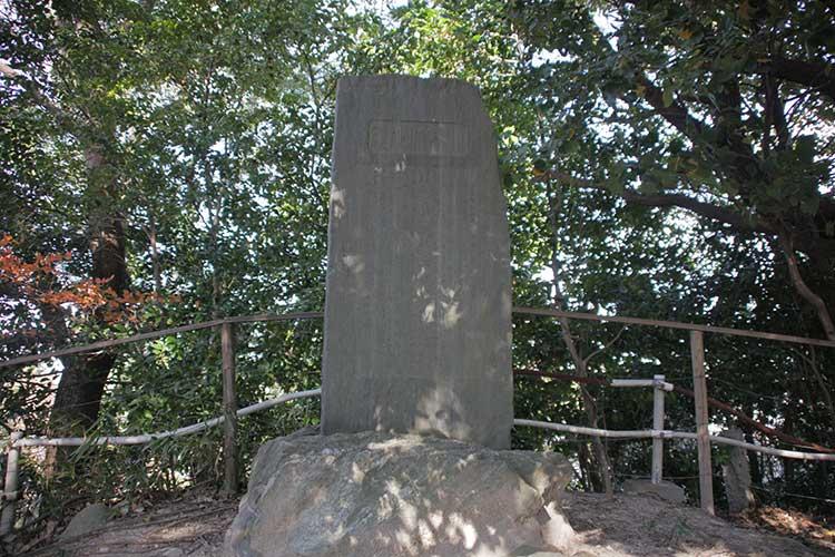大高城跡碑