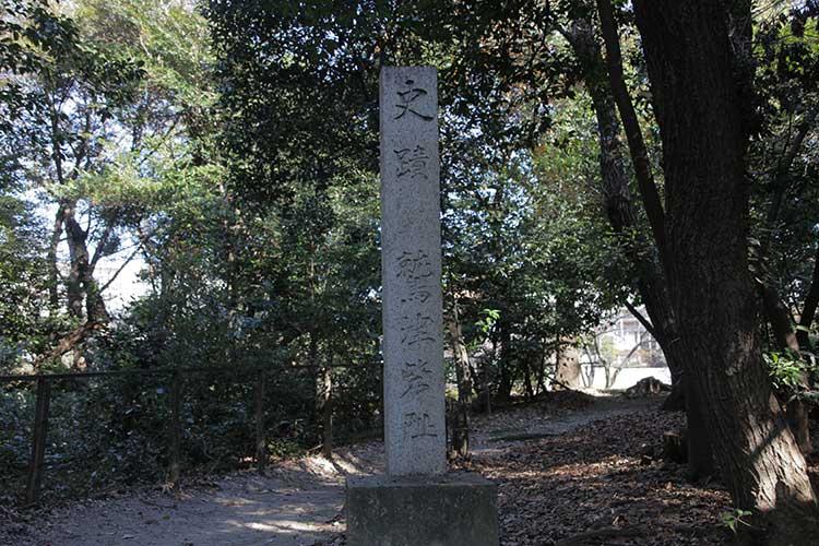 鷲津砦跡碑