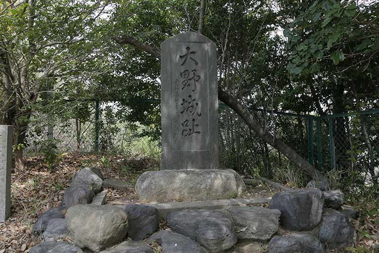 大野城跡碑