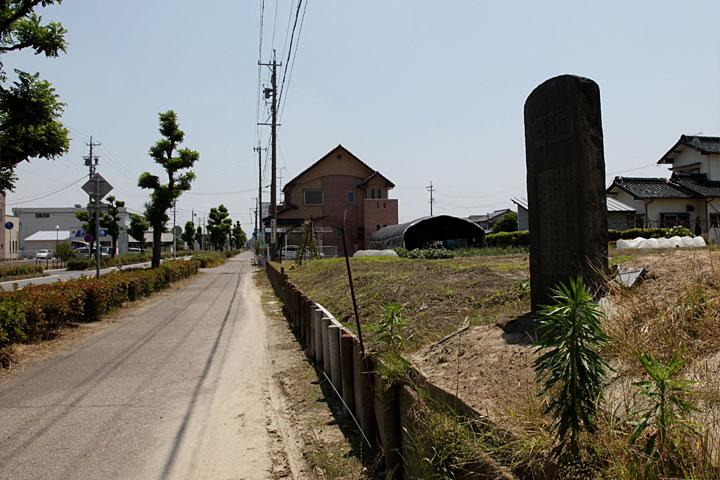 下津城跡碑
