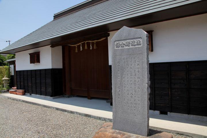 鎌倉街道跡碑