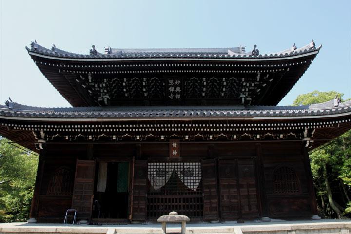 妙興寺本堂