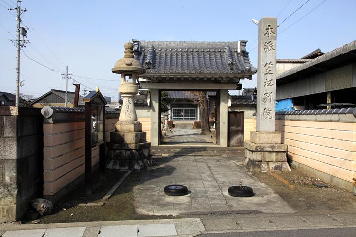 西本願寺笠松別院