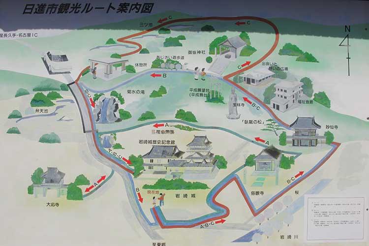日進市観光ルート案内図