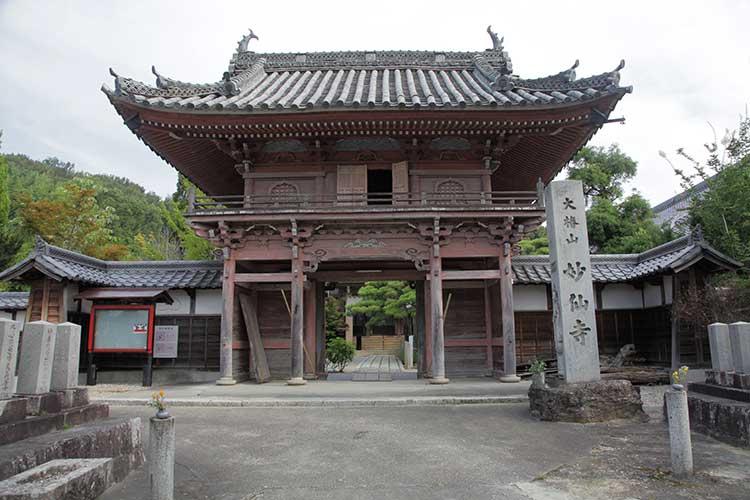 妙仙寺山門