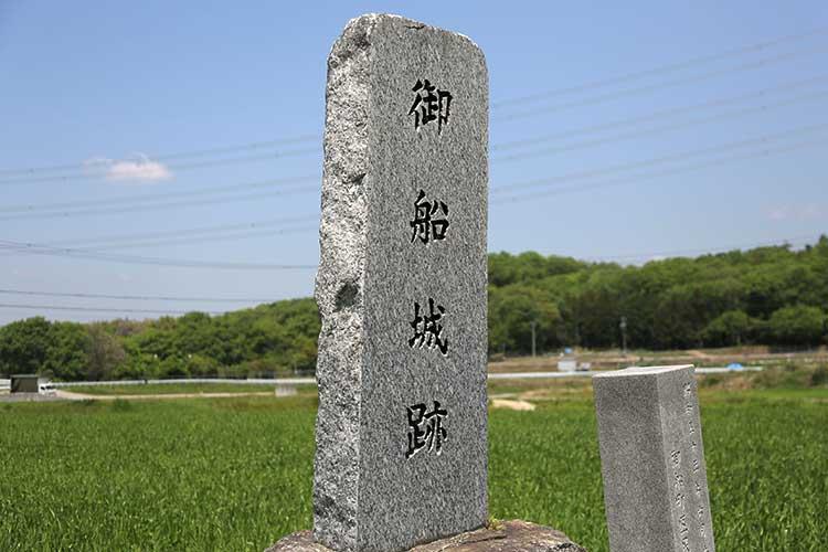 御船城址石碑