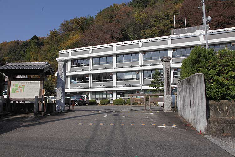 足助陣屋跡(現愛知県足助事務所)